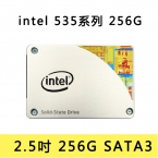 intel 535 256GB 7mm/MLC/讀:540M/寫:490M/工業包